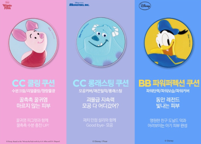 5 THE FACE SHOP X DISNEY .jpg