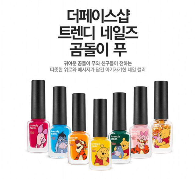 16 nailpolish.disney.faceshop.jpg