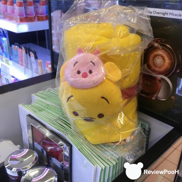 ผ้าห่ม tsum tsum pooh