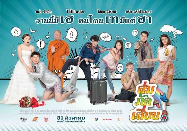 Poster Som_600x420.jpg