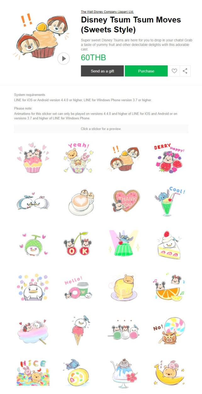 Disney Tsum Tsum Moves (Sweets Style) line.jpg