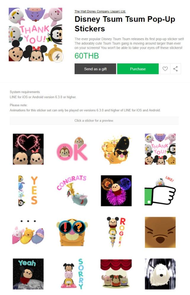 Disney Tsum Tsum Pop-Up Stickers line.jpg