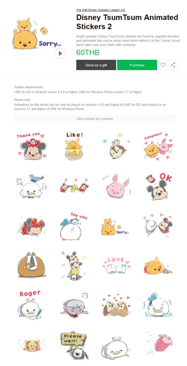 Disney TsumTsum Animated Stickers 2 line.jpg