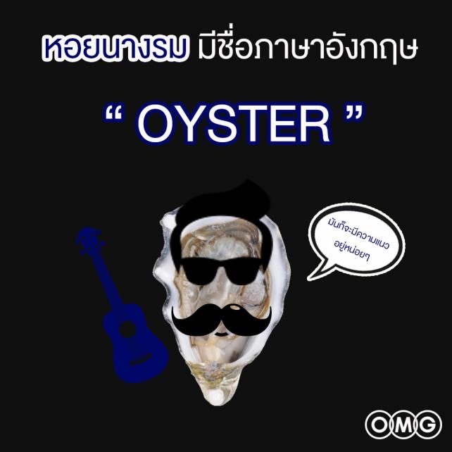 4oyster-4.jpg