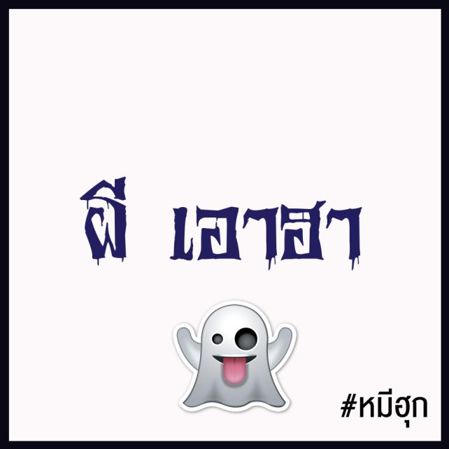halloween-ghost8.jpg