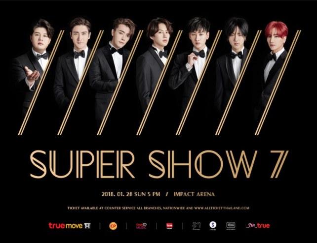 "[Key Visual_1] SUPER JUNIOR WORLD TOUR ""SUPER SHOW 7"" in BANGKOK_780x600.jpg"