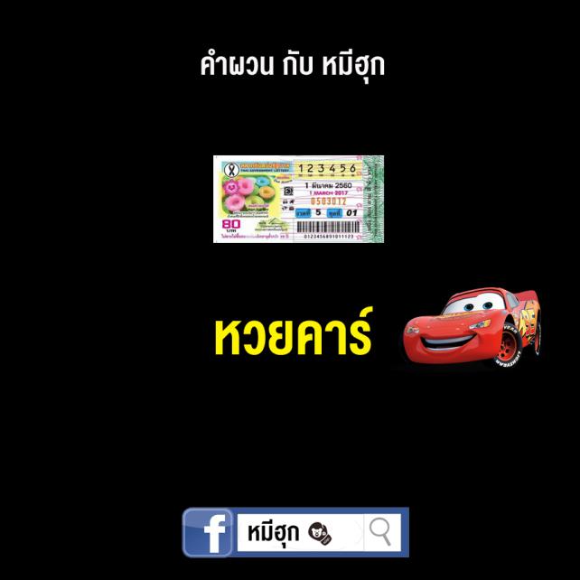 lottery10.jpg