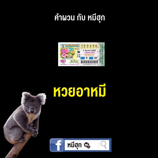 lottery3.jpg