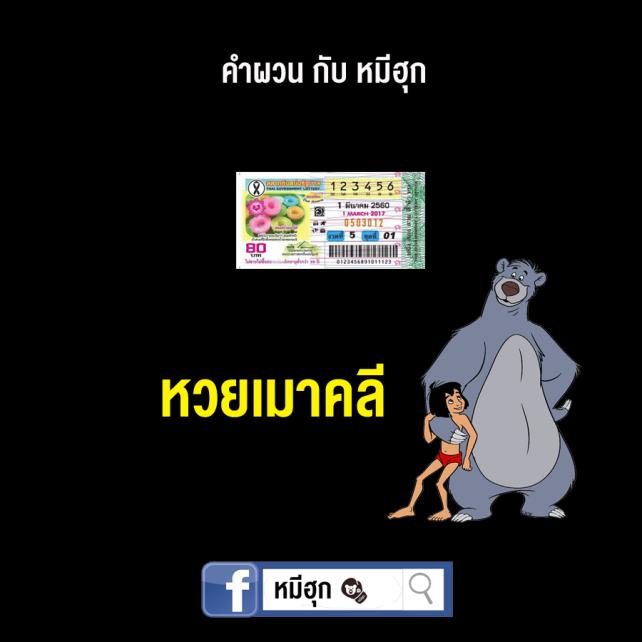 lottery4.jpg