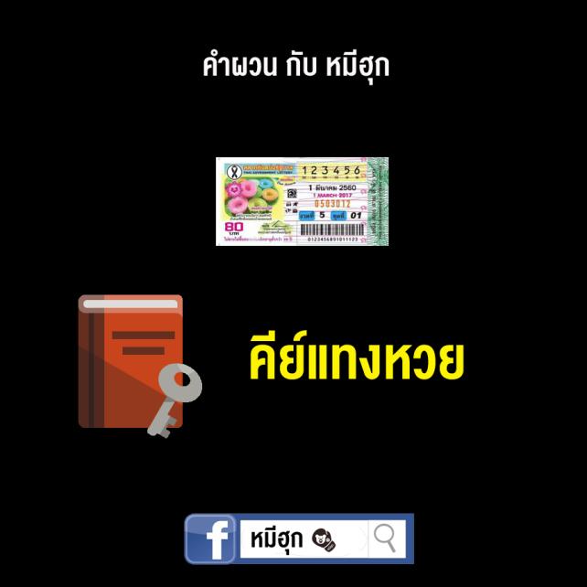 lottery8.jpg