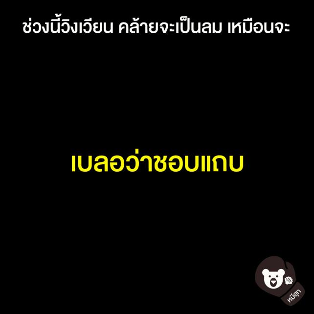 love-gag-11