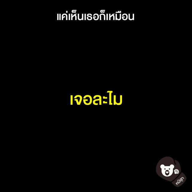 love-gag-7