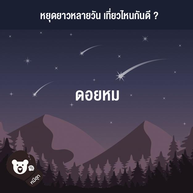 mountain-meehook3.jpg