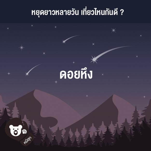 mountain-meehook5.jpg