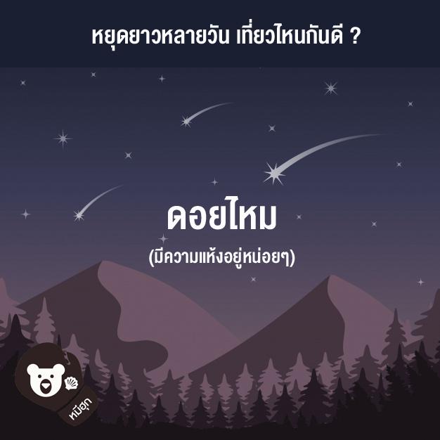 mountain-meehook6.jpg