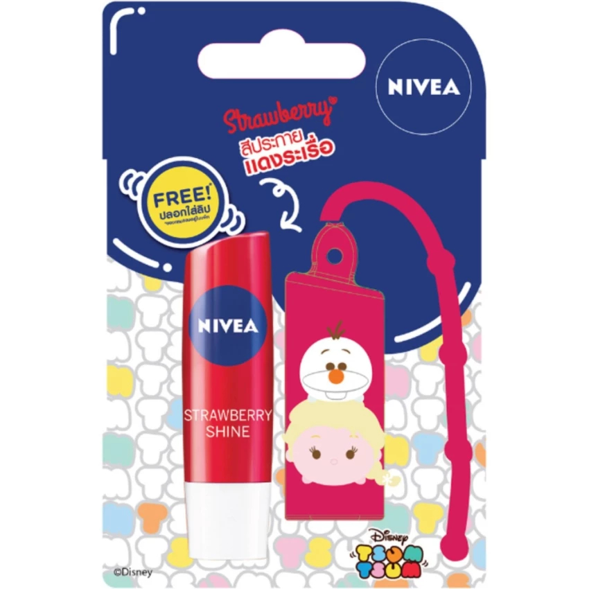 nivea-strawberry-shine-1510649707-50374576-233cf0d733616df990b7a12950279a17-webp-zoom.jpg
