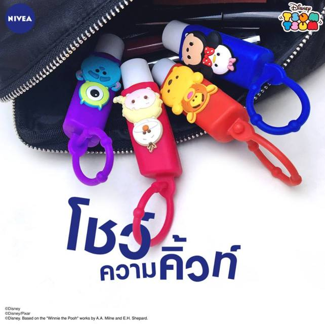 NIVEA Tsum Tsum Lip Care.jpg