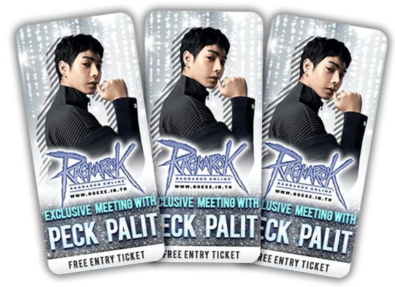 ticket peckpalit.png