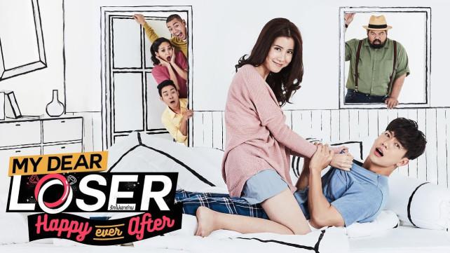 My Dear Loser รักไม่เอาถ่าน ตอน Happy Ever After (22).jpg