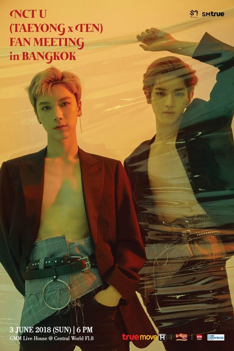 NCT U (TAEYONG x TEN) FAN MEETING in BANGKOK โปรเจกต์ SM True
