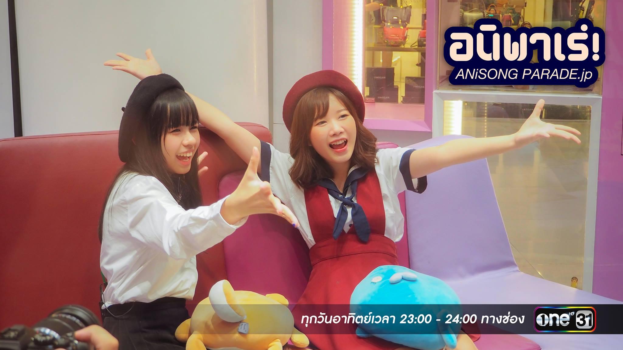 จิ๊บ ปูเป้ BNK48