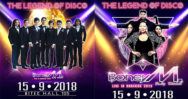 The Legend of Disco Boney M Featuring Liz Mitchell Live in Bangkok 2018