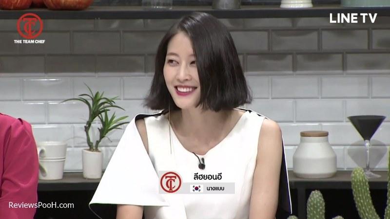 ลีฮยอนอี