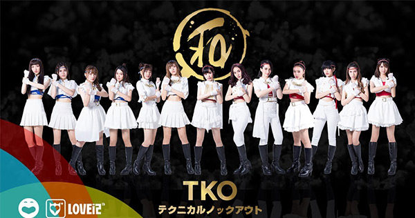 TKO  mv SWEAT16!
