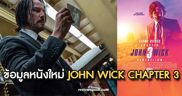 JOHN WICK CHAPTER 3 : PARABELLUM