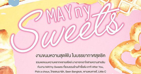 Mayny Sweet SINGHA COMPLEX