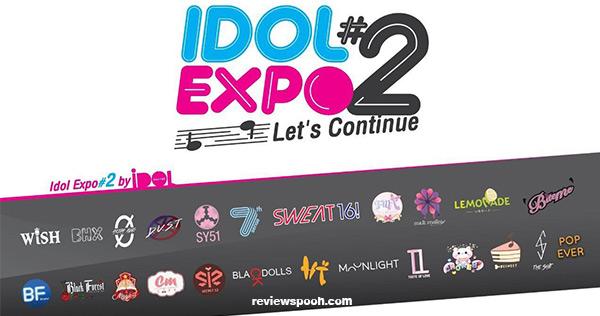 Idol Expo #2