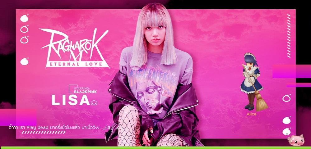Ragnarok M x Lisa BlackPink