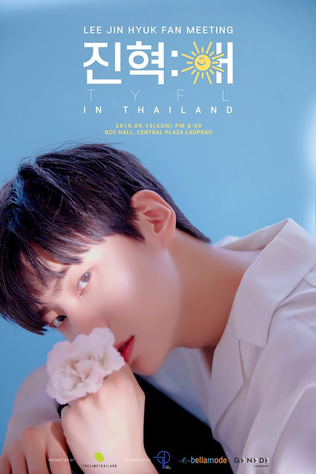 """Lee Jin Hyuk Fan Meeting """"JIN HYUK: HAE [T.Y.F.L]"""""""