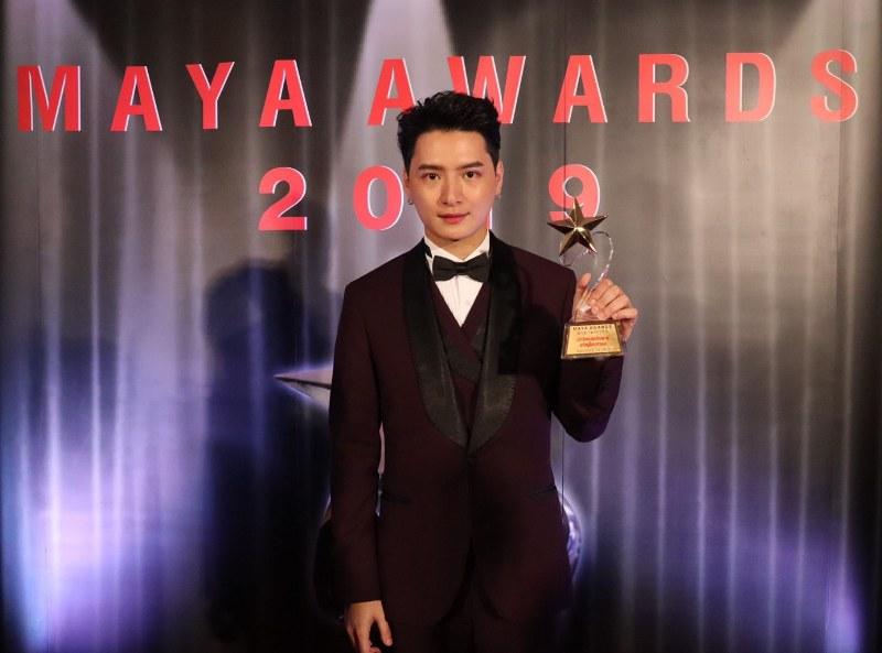 คริส พีรวัส MAYA AWARDS 2019