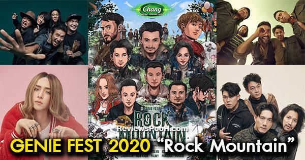 GENIE FEST 2020 ตอน Rock Mountain การันตีความมัน! และความหนาว!