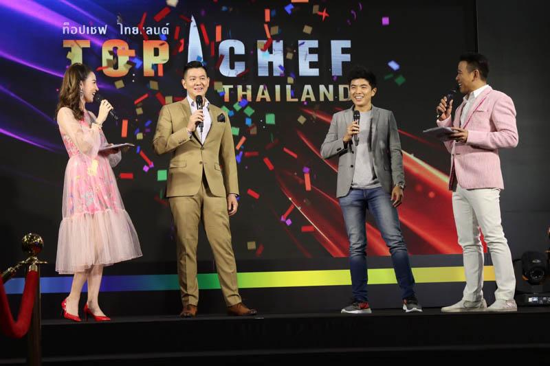 TOP CHEF THAILAND ซีซั่น3