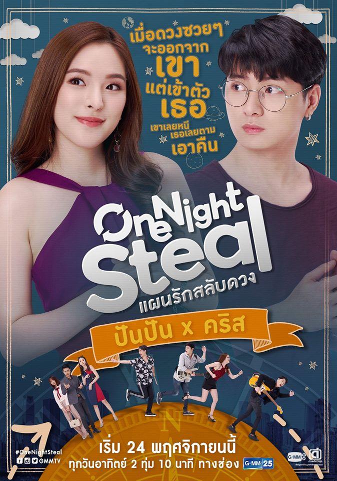 One Night Steal แผนรักสลับดวง เรื่องย่อและข้อมูลนักแสดง ปันปัน-คริส นำทีม