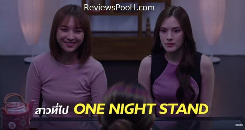 เรื่องย่อ One Night Steal แผนรักสลับดวง EP.2