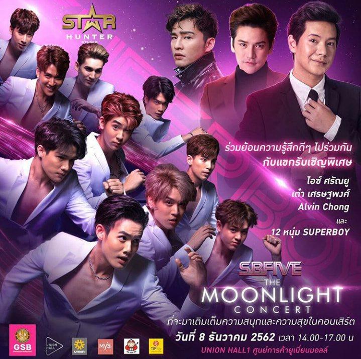 SBFIVE The Moonlight Concert