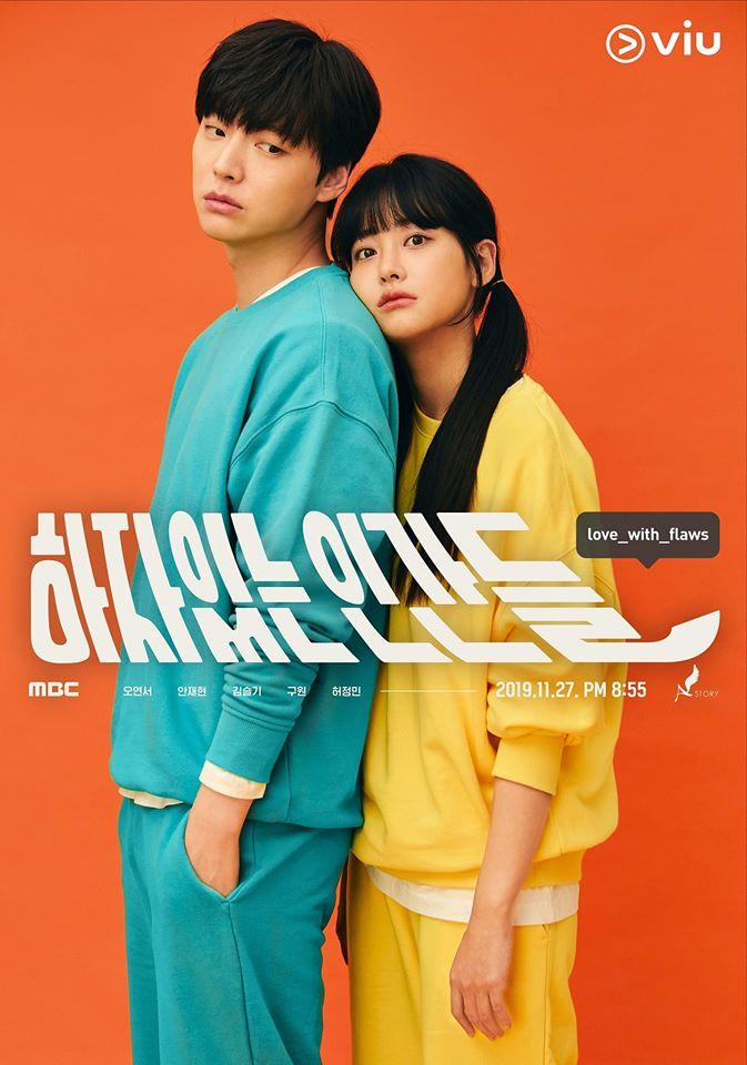 เรื่องย่อซีรีส์เกาหลี Love with Flaws