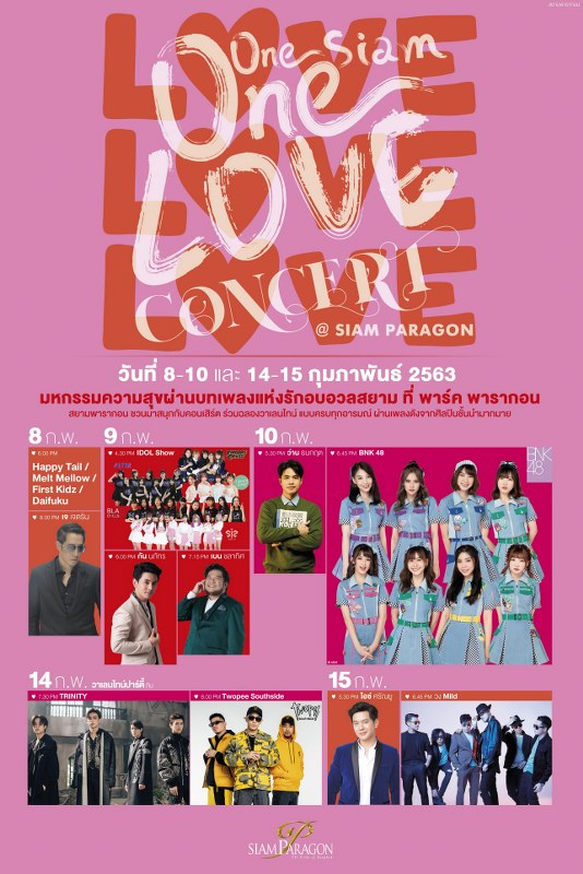 OneSiam One LOVE Concert at Siam Paragon