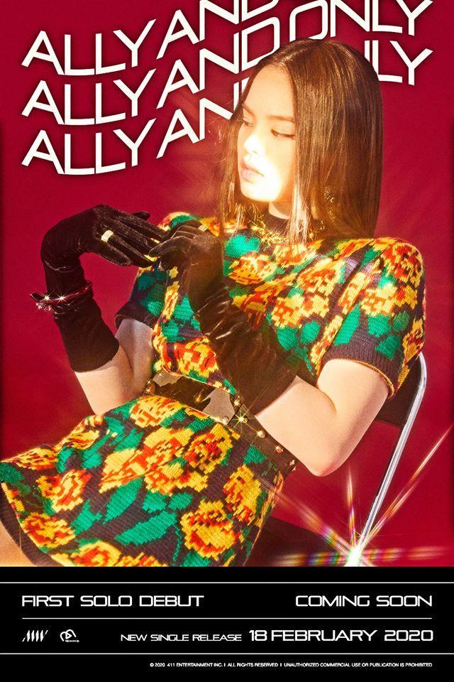 แอลลี่ อชิรญา นิติพน (ALLY–Achiraya Nitibhon)
